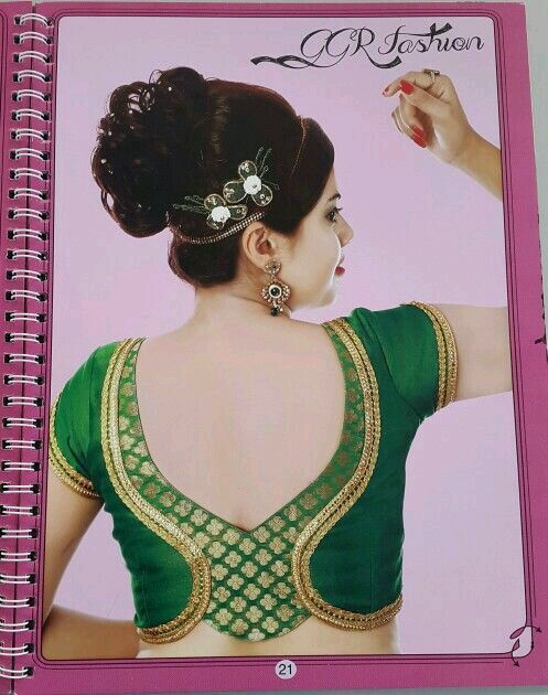 Green printed blouse design: Best Types Of Blouse Designs Patterns For Every Woman