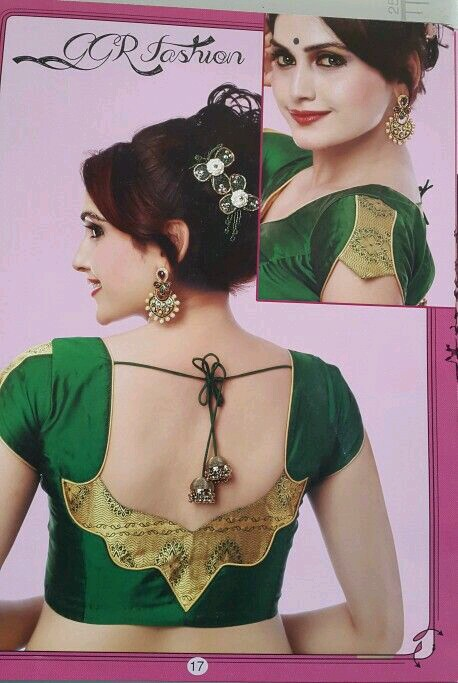 Green and Golden Blouse design: Best Types Of Blouse Designs Patterns For Every Woman