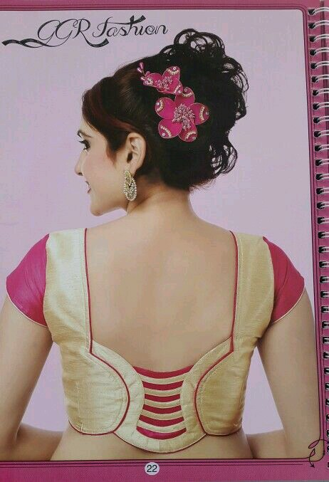 Pink and golden blouse design: Best Types Of Blouse Designs Patterns For Every Woman