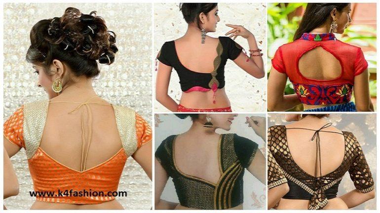 Stylish And Trendy Blouse Back Neck Designs K4 Fashion