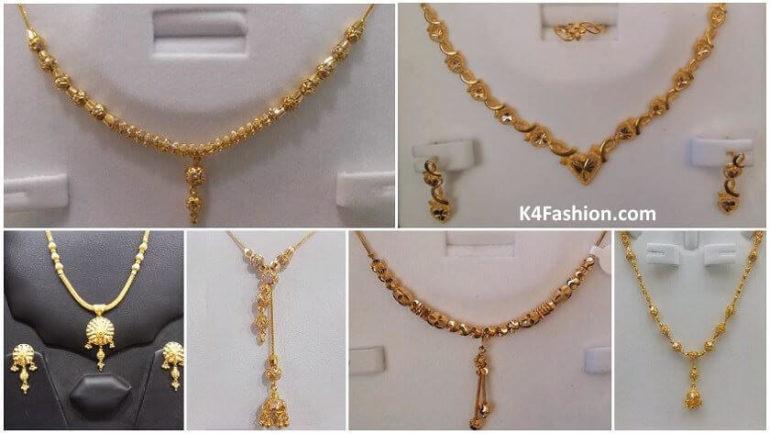 gold chain designs under 20 grams