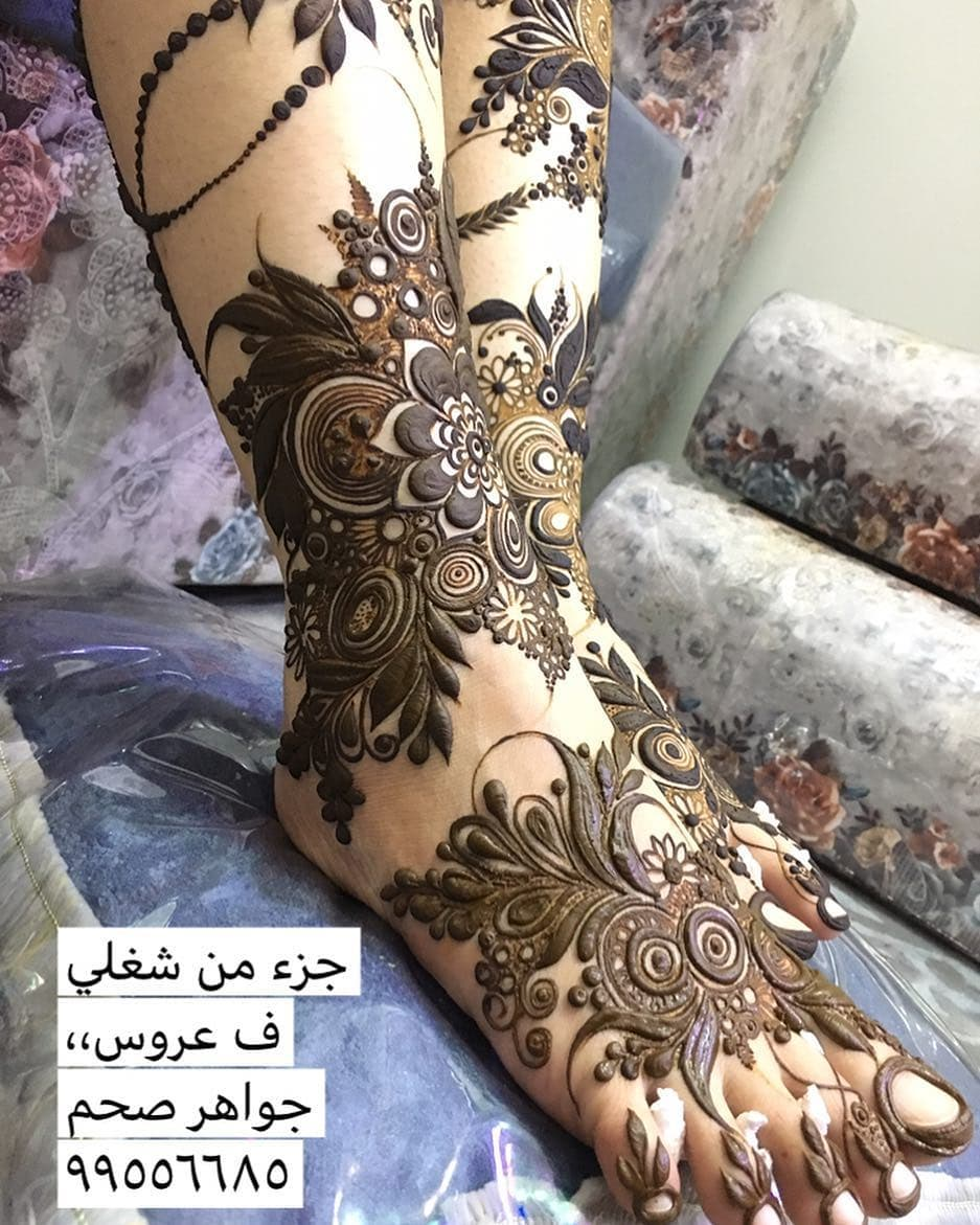Arabic style mehendi design: Modern Henna Mehndi Designs For Legs
