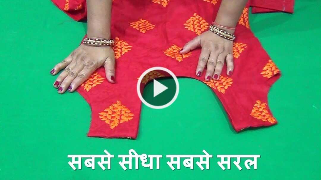 Kurti kurta kameez salwar cutting and stitching tutorial